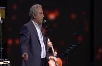 دانلود کامل کنسرت مهران مدیری (برج میلاد) (با ترافیک نیم بها)