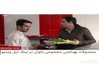 فلافل سلف سرویس در ایران!!!