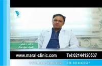 تزریق بوتاکس | فیلم تزریق بوتاکس | کلینیک پوست و مو مارال | شماره 7