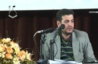 سخنرانی استاد رائفی پور - از قیام تا انتقام - 1390.09.27 - کاشان