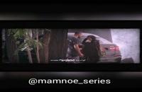 دانلود قسمت نهم فصل دوم سریال ممنوعه با کیفیت 4K Ultra HD