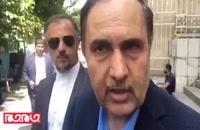 صحبتهای وکیل نجفی درباره احتمال دستداشتن زهرا نجفی در قتل میترا استاد