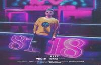 دانلود آهنگ جدید یاسین ترکی به نام ۸۱۱۸