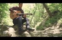 موزیک ویدئو میلاد قمی به نام حس تازه
