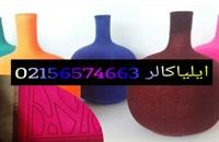 تامین کننده مواد اولیه مخمل پاش 09195642293 ایلیاکالر