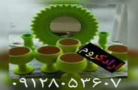 **/ساخت دستگاه کروم پاش 02156571305