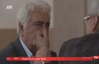 دانلود قسمت 3 سریال ستایش 3 پخش 26 شهریور 98
