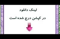 سمینار کارشناسی ارشد رشته عمران : بررسی اندرکنش میانقاب و قاب در قابهای فولادی...