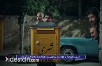 تماشا انلاین فیلم هزارپا رضا عطاران