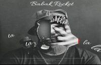 دانلود آهنگ بابک راکت لالالالا (Babak Rocket La La La La)