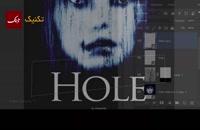 آموزش طراحی پوستر یک فیلم ترسناک