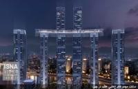 ساخت برج منحصربفرد در چین