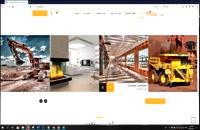 معرفی وب سایت فروش مصالح ساختمانی