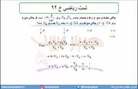 جلسه 45 فیزیک دهم-چگالی مخلوط تست ریاضی خ 92- مدرس محمد پوررضا