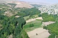 قشنگی های فارسان میتوانیدیک روزگردشی رادرشهرستان فارسان تجربه کنید