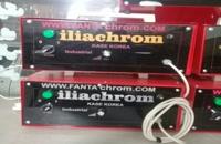 *قیمت دستگاه هیدروگرافیک 02156571305*