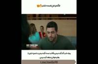 دانلود رایگان سریال همه جا تو (Her Yerde Sen) با زیرنویس فارسی چسبیده