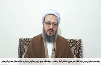 پیام حاج فردوسی به مناسبت حلول ماه مبارک رمضان