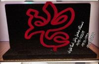 فروش پودرهای اصل ترک ،ایرانی چینی،ارسال به سراسرایران۰۹۳۵۱۶۵۱۷۸۱