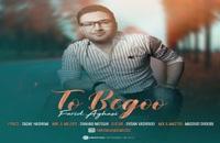 Farid Aghasi To Begoo