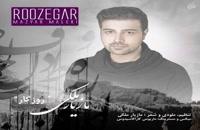 Mazyar Maleki Roozegar