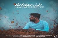 دانلود آهنگ جدید و زیبای محمد قربانپور با نام دلدار
