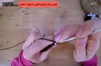 آموزش عروسک بافتنی