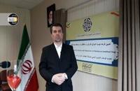 36امین دوره مسابقات بین المللی قرآن را در شبکه های اجتماعی دنبال کنید