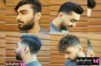 موی مردانه جدید