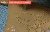 خفن ترین طرح ها برای حکاکی روی چرم