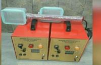 ساخت دستگاه مخمل پاش در کلوانق 09127692842