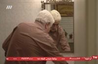دانلود قسمت 20 سریال ستایش 3 پخش 14 مهر 98