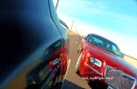 دانلود قسمت 16 مسابقه رالی ایرانی 2