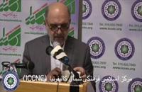 شرح بوستان سعدی جلسه هشتم دکتر عبدالکریم سروش