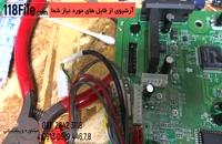 تعمیر دستگاه های بازی - رایگان