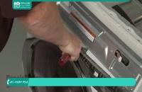 آموزش تعمیر ماشین لباسشویی به صورت کامل
