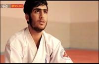 روایت کاراتهکار ایرانی از مکالمهاش با ورزشکار صهیونیست
