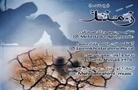 احمد شریفی آهنگ زمند