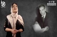 اقدامات طاغوت علیه زبان ترکی و پاسخ دندان شکن شهریار