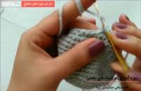 آموزش عروسک بافی با مدل های جدید-www.118file.com