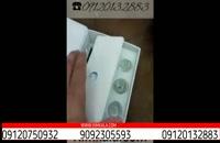 میکرودرم انزو   میکرودرم بخاردار   میکرودرم enzo   جوانسازی پوست   کلاژن سازی برای پوست   خرید میکرودرم   09120750932