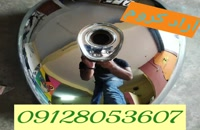 ساخت واترترانسفر02156571305/