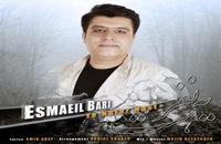 Esmaeil Bari Ye Nafar Hast