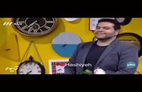 توهین به علی دایی توسط دو مجری در شبکه سه