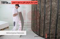 مدل های زیبا برای کناف کاری دیوار