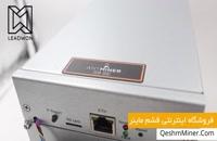 معرفی دستگاه ماینر S9 SE - 16 Th/s ( شماره 2 )