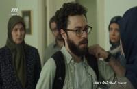دانلود سریال لحظه گرگ و میش قسمت چهل و هفتم 47