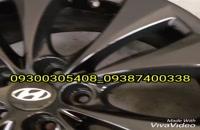 دستگاه مخمل پاش و ابکاری فانتاکروم فروش فصلی02136472306