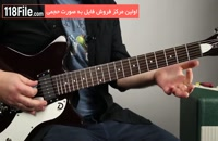آموزش نت های خیلی غمگین گیتار