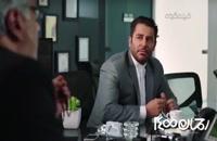 دانلود فیلم رحمان 1400 کامل و بدون سانسور